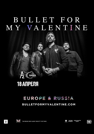 18 апреля 2019 г. - Bullet For My Valentine