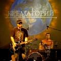Crematorium-01