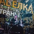 Metal-elka-087