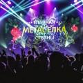 Metal-elka-101
