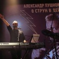 Pushnoy-40