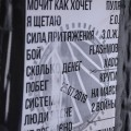 Slot-01