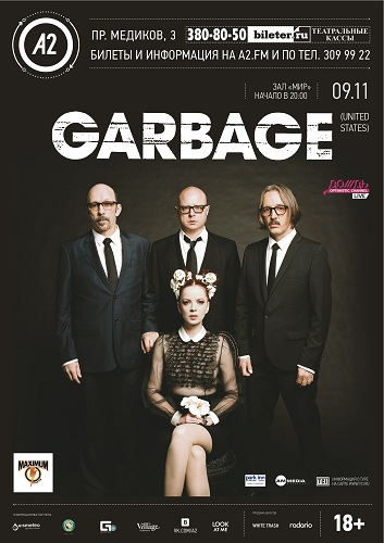 garbage_a2
