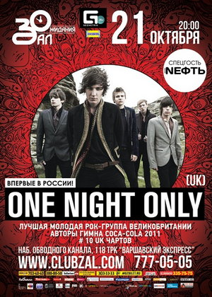 one_night_only