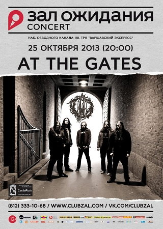 at the gates zal