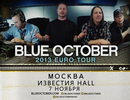 blue october izvestiya