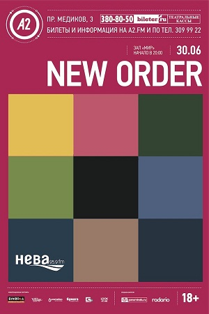 new order a2