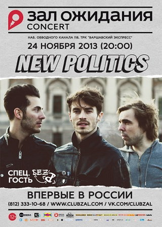 new politics zal