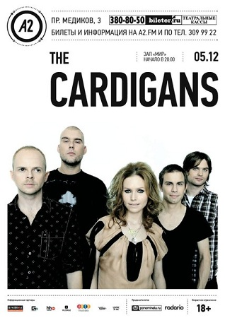 the cardigans a2