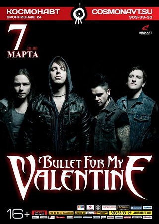 bfmv cosmo