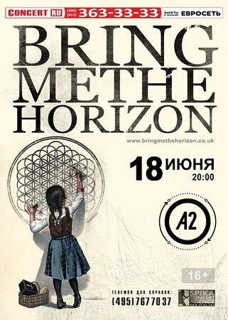 bmth a2