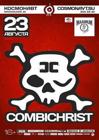combichrist cosmo