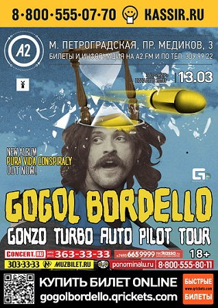 gogol bordello a2