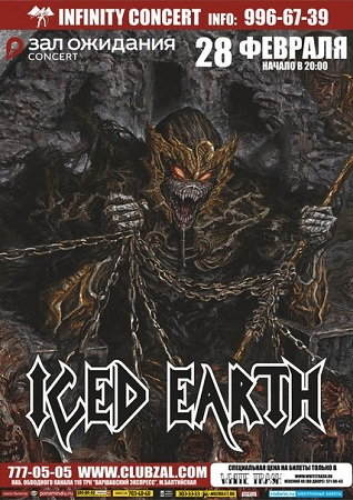 iced earth zal