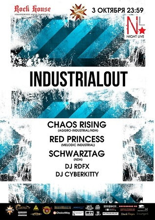 industrialout