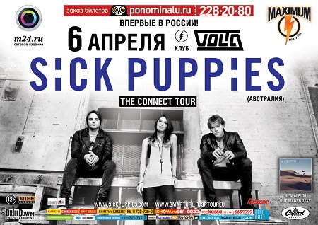 sick puppies volta