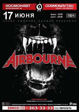 airbourne cosmo