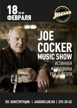 joe cocker show