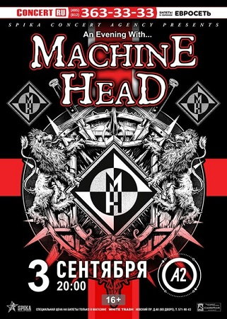 machine head a2