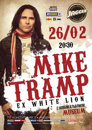 mike tramp jagger
