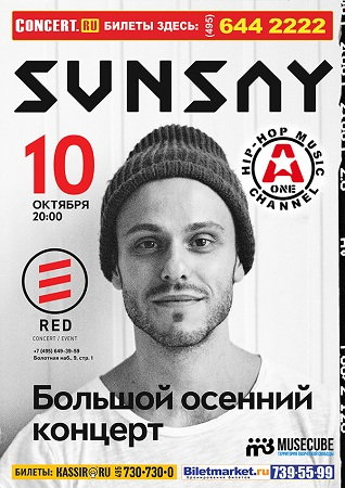 sunsay red