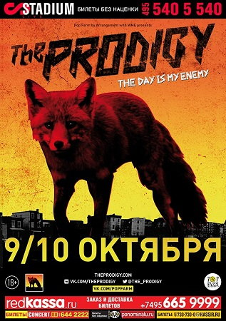 the prodigy_2015