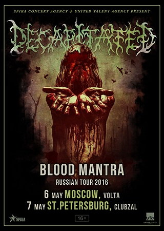 decapitated 2016