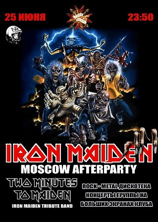iron maiden_afterparty