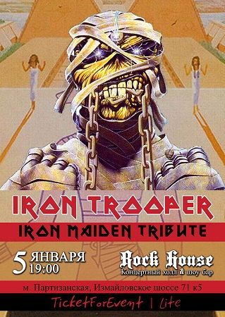 iron trooper_rh