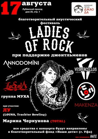 ladies of_rock