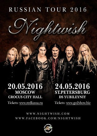 nightwish 2016