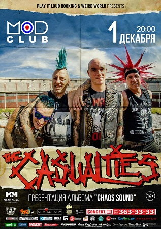 the casualties_spb