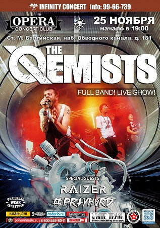the qemists_spb