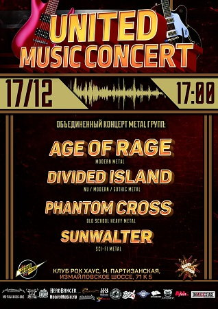 united metalconcert