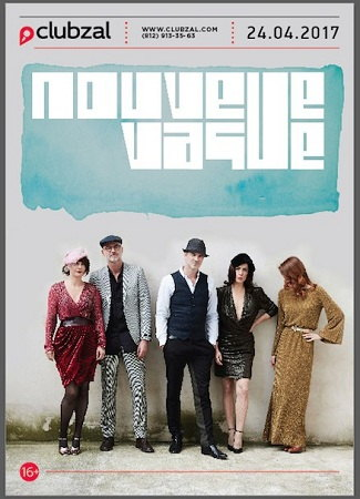 nouvelle vague_spb
