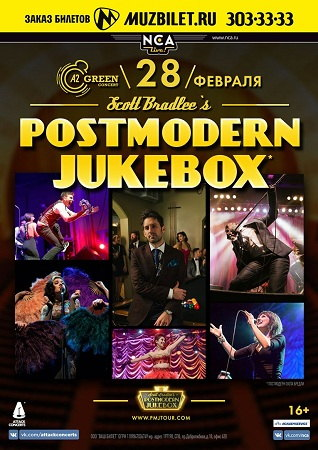 postmodern jukebox_spb