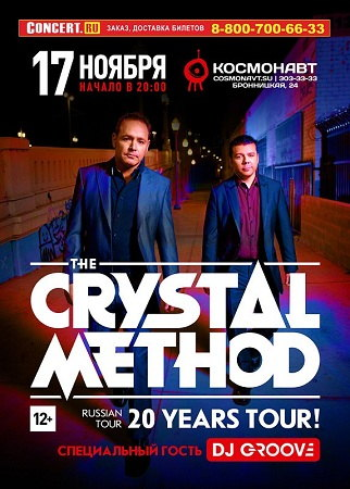 the crystal_method_spb