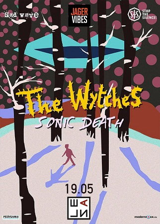 the wytches_msk