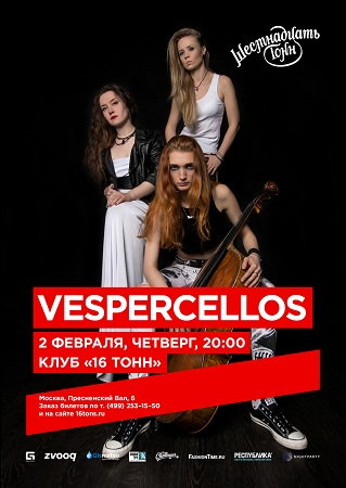 vespercellos 16tons