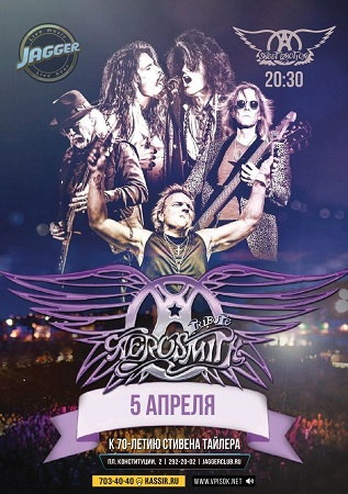 aerosmith2 tribute