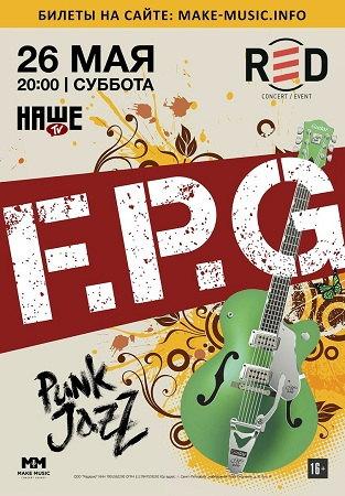 26 мая 2018 г. - F.P.G. «Punk Jazz» в клубе