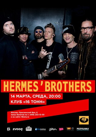 hermes brothers_16tons