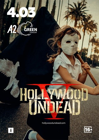 hollywood undead_spb