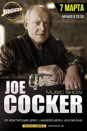 joe cocker_show