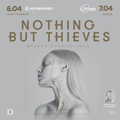 nothing but_thieves