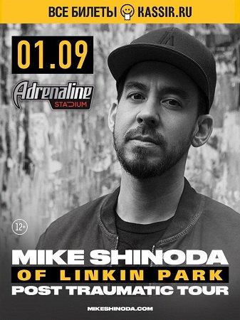 01 сентября 2018 г. - Mike Shinoda of Linkin Park в клубе Adrenaline Stadium (Москва)