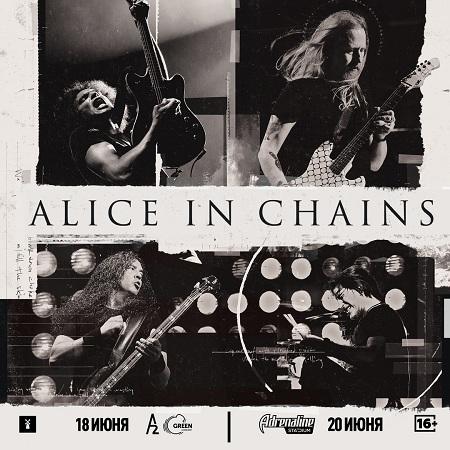18 июня 2019 г. - ALICE IN CHAINS в клубе