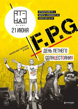 21 июня 2019 г. - F.P.G. День летнего СолнЦестОяниЯ на крыше Hi-Hat (Санкт-Петербург)