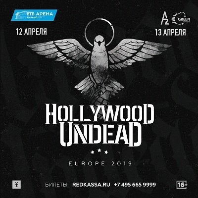 hollywood undead_tour