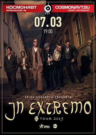 in extremo_spb